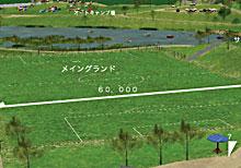 神水川パーク2:クリックして詳細