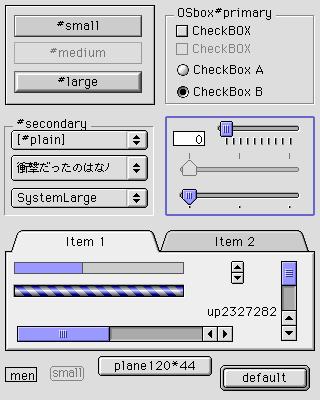 OS Control mac